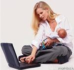 Молодым мама полезно работать!