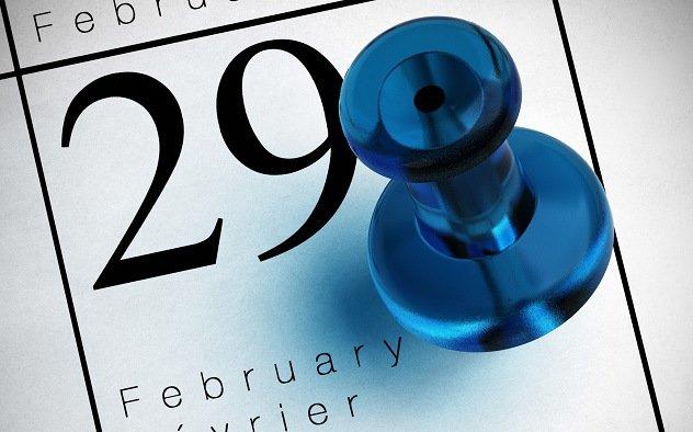 29 февраля год: