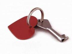 Ключик от вашего сердца