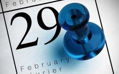 Приметы на 29 февраля