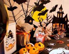 Halloween Вечеринка для нечисти Хэллоуин